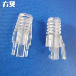 环保RJ45水晶头护套